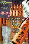 九州魂kusudama紫芋焼酎(25゜)1800m