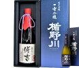 楯野川一雫入魂純米大吟醸磨き一割八分720ml化粧箱入
