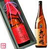 九州魂名入ボトル1800ml