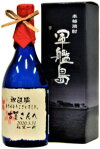 名入彫刻スパークリンググラス・スパークリング750mlセット◆バレンタイン送料無料誕生日