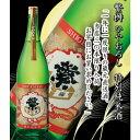 繁桝 ひやおろし特別純米 720ml 季節限定 日本酒