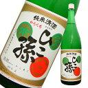 神亀・ひこ孫(純米) 1800ml 日本酒