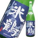 米鶴 米の力 亀粋1800ml日本酒
