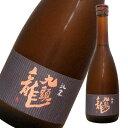 黒龍酒造 九頭龍 純米720ml 日本酒・純米酒ランキング 1位 (9/29 03:51) 日本酒