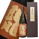 黒龍 大吟醸 龍 1800ml 日本酒 送料無料一部地域を除く