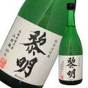 杵の川 純米大吟醸 黎明 720ml 日本酒