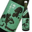 池亀酒造 純米吟醸 黒兜 夢一献 720ml 福岡県 日本酒