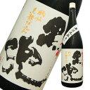 純米吟醸・黒兜 1800ml 福岡県 日本酒