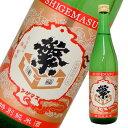 繁桝 クラシック 特別純米 720ml【お酒】福岡県 日本酒