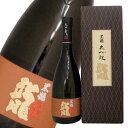 黒龍 大吟醸・龍 720ml 日本酒キャッシュレス5%還元日本酒>大吟醸酒リアルタイムランキング 1位 (11/15 15:21)