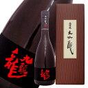 黒龍 九頭龍 大吟醸酒 720ml 日本酒 日本酒>大吟醸酒ランキング 1位 (1/21 08:06)