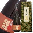 黒龍 大吟醸・龍 720ml 日本酒 日本酒>大吟醸酒ランキング1位(4/10 23:08)日本酒>大吟醸酒ランキング1位(7/7 23:21)
