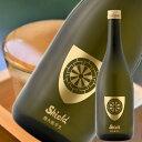 楯野川Shield 惣兵衛早生(シールド そうべえわせ)720ml日本酒 山形県産