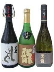 お歳暮 黒龍しずく*大吟醸づくし ギフトにも!福井県の人気日本酒【ギフト・贈り物】2P13oct13_a2P13oct13_a02P14Nov13