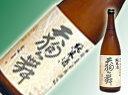 天狗舞 山廃仕込純米 720ml 日本酒