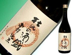 岩手のお酒、東北の美味しいお酒を飲んで愉しんで頂くことが、被災地救済となります。震災で蔵...