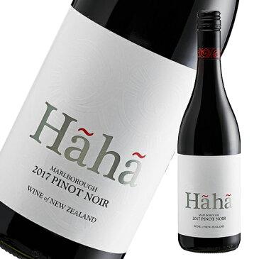 ハーハ マールボロ ピノ・ノワール 750ml ニュージーランド 赤ワイン ミディアムボディ