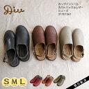 [11/19 23:59迄 P9倍]Diu デュウ シューズ 靴 革靴...