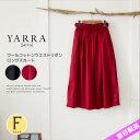 YARRA ヤラ ウールコットンロングスカート スカート ロング ウー...