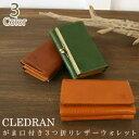 【入荷しました】クレドラン CLEDRAN 財布 長財布 レディース ...