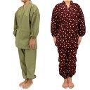 女性用 作務衣 薄手生地で通年使用可能 部屋着、ホームウェア ミセス ファッション シニアファッション レディース さむえ 母の日 60代 70代 80代 シニア向け 服 衣料 介護用品 老人 高齢者 女性 婦人服 2000030 通販 10P01Oct16