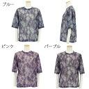 日本製 花柄 5分袖 ブラウス カットソー 刺繍名入れ無料 ...