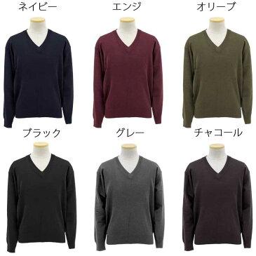 メンズ シニアファッション■ ニット セーター Vネック