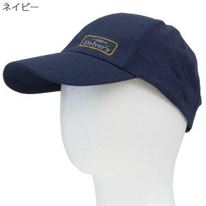 メンズ シニアファッション 春 夏 ■帽子 麻混 キャップ シニア向け