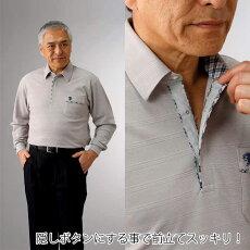 半開ニットポロシャツ(ファッションシニア向け服衣料介護用品老人高齢者お年寄りプレゼントシニアシニアファッション60代70代80代男性紳士メンズ高齢者服ギフト刺しゅう)(トップス)通販敬老の日