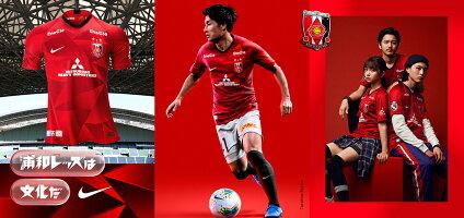 浦和レッズユニフォーム 2020<HOME半袖二桁背番号入り>【予約】