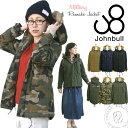 Johnbull-ah006_1