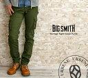 BIG SMITH(ビッグスミス)ジャーマン ストレッチ タイトストレート カラー カーゴパンツ(ワークパンツ ミリタリーパンツBSM-413)メンズ ドイツ軍 ベージュ カーキ ブラック 黒 ベティスミス 男性 ボトムス BETTYSMITH BETTY SMITH ベティスミス BETTY SMITH 楽天