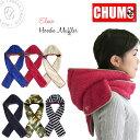 Chums-ch09-1032_1