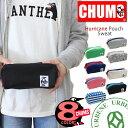 Chums-ch60-0255_new1