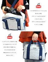チャムスショルダーCHUMSチャムスカメラボストンバッグスウェット(ch60-0805)チャムスバッグchumsカメラバッグ