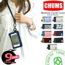 Chums-ch60-2052_1a