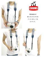チャムスCHUMSストラップスウェットナイロンカメラネックストラップ(ch60-2184ch60-0700)一眼レフチャムスCHUMSショルダーデジカメファッション雑貨小物10P06Aug16