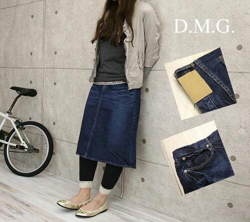 ドミンゴ デニムスカート D.M.G DMG スカート ボトムス 5ポケット オールド Aライン デニムスカー...