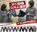 Dmg-fuku2013_r6_c1