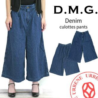 多明戈長褲內褲 DMG D.M.G 掖長高科褲 (13 850 e/13-799 e) 多明戈多明戈褲子多明戈牛仔裙褲裙式短褲樂天