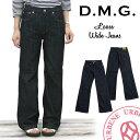 Dmg-13-695t_1