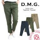 Dmg-13-861l_1