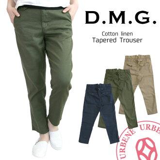 Domingo DMG(D.M.G) コットンコーマチノテーパードトラウザークロップド pants ( T 13-599 / 13-713 t ) ladies / women / tones / bottom / boyfriend / beauty leg pants / sale/SALE / dmg / cheap / denim/jeans