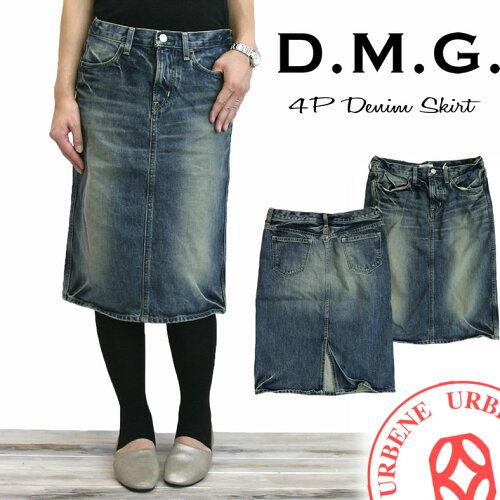 ドミンゴ スカート d.m.g ドミンゴ DMG ユーズド加工 4P ひざ丈 デニムス...