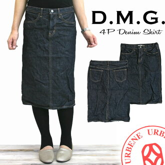 Domingo DMG(D.M.G) below the knee-length 4 P denim skirt ( 17-159A-28-9 ) one wash processing / knee-length / box / slit / dark blue / ladies / women / tight / classic / Indigo / Rakuten