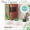 Plantpot-oa-ppf_1