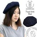 【クーポンで最大5000円OFF】JAPAN BLUE JEANS ジャパンブルージーンズ フレンチワークベレー帽 French Work Beret (jbberet01) 帽子 メンズ帽子 レディース帽子 おしゃれ アーベン 送料込み 普段使い 実用的