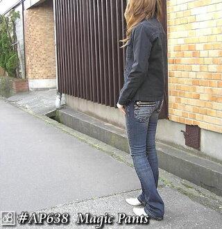 JOHNBULL ( jumble ) distressed processing magic silhouette zip pants (very thin skinny jeans / bottoms /AP638-15) ladies / flares / bootcut / Shaukat / magic pants / women / one wash /fs3gm