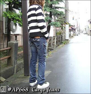 JOHNBULL ジョンブルレディースジーンズユーズド processing cargo denim slim skinny pants tight straight jeans AP668-15 Lady's / woman / military underwear / boyfriend / men like // Rakuten /urbene/ アーベンレディースファッション /10P02Mar14