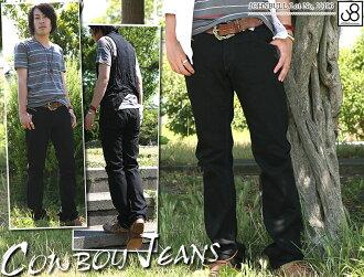 JOHNBULL ( jumble ) slim straight / regular straight pants and black / men's BLACK one wash jeans セルヴィッヂデニム cowboy tight straight (denim/black COWBOY JEANS and black denim / 11196 of - 30) and tapered